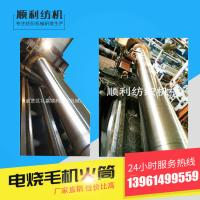 Quality High Efficiency Fabric Singeing Machine Stainless Steel Material Low Noise for sale