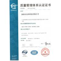 Shenzhen XH Technology Co., Ltd. Certifications