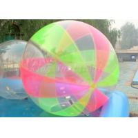 Buy cheap 2 m in Diameter 0.8mm PVC Colorful Inflatable Walk On Water Ball , Water Walking from wholesalers