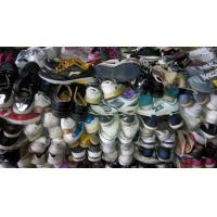 China Used shoes,Second hand shoes for sell/export on sale