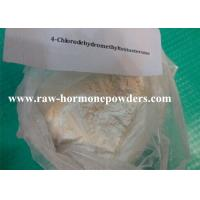 Buy cheap Pure Testosterone Steroids Oral Turinabol 2446-23-3 For Bodybuilding Supplements product