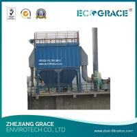 Quality Cement Plant Filtration System Dust Collector Units for sale