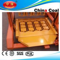 China 2015 hot seling Small diesel hollow block machine on sale