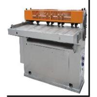 Quality tinplate cutting machine with round knife for sale