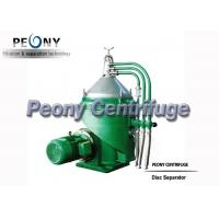 Quality Self Cleaning Solid Liquid Separation Centrifuge Filtration Systems For Used Motor Oil for sale
