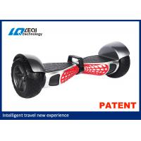 Quality Hummer Tyre Balancing Smart Scooter 350W*2 Motor , Low Battery Protection for sale