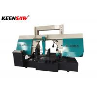Buy cheap G4265 25.5 inch Semi-automatic Metal Cutting Bandsaw from wholesalers