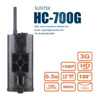 Quality HC-700G 16MP Outdoor 3G Trail Camera Wild Game Hunting Motion Camera 1920*1080P for sale