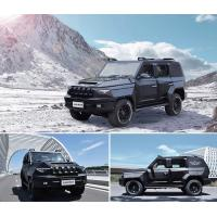 Quality 4x4 Euro V  Baolong BJ80 Bullet-Proof Car,4x4 Light Armored Car for sale
