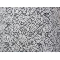 China Eco Friendly Cotton Nylon Flower Lace Fabric White For Blouse OEM ODM on sale