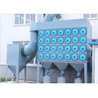 Quality Bag Filter Barrel Welded Smoke Baghouse Dust Collector Gas Box Pulse 5g / Nm3 for sale