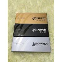 Quality famous injectable korean hyaluronic acid dermal filler injections neuramis for sale