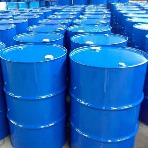 Buy cheap High Performance Diethyl Methyl Benzenediamine DETDA 80 Ethancure 100 product