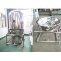 Quality GMP Standard Vertical Fluidized Bed Dryer For Food Chemical Medicine Drink Powder for sale