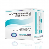 Quality China Certificated Children's Meningococcal ACYW-135 Vaccine for sale