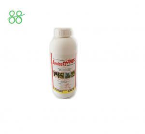 Quality Flusilazole 10%EW 93%TC Natural Plant Fungicide CAS 85509-19-9 for sale