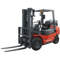 Buy cheap 2.0Ton Gasoline & LPG Forklift (Nissan K25 engine) product