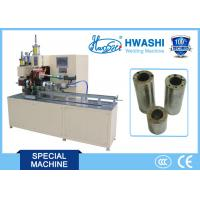 China Water Pump Inner Tank Seam Welder Machine With Automatic Rotate Fixture on sale