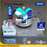 Quality CE Certificate 220v 9D Virtual Reality Cinema Free Battle Simulator 1 People for sale