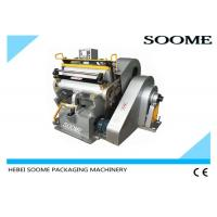 China Heavy Duty Corrugated Die Cutting And Creasing Machine Hand Operated on sale