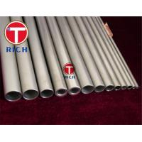 China Stainless Steel Tubes Welded Ferritic U Bend Tube For Feedwater Heater GB/T 30065 on sale