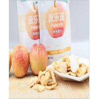 Quality Dried peach chips,yellow peach crisps manufacturer,drying yellow peach crisps for sale