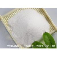 China Available Samples Sodium Bicarbonate NaHCO3 as Industrial Grade on sale