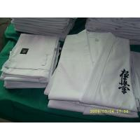 China Green , White Cotton kyokushin GI Karate Uniform sweat absorbent breathable on sale