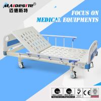 Quality Antique Manufacturer Single Iron Manual Adjustable Bed , Hospital Style Beds for sale