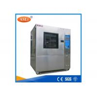 Buy cheap Vertical Resistant Sand And Dust Environmental Test Machine 1 Year Warranty from wholesalers
