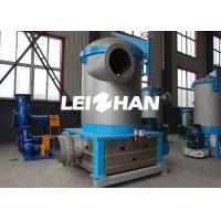 Quality Inflow Pressure Screen Small Paper Recycling Machine , 380v Paper Waste Machine for sale