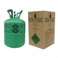 Buy cheap Freon R22 gas ,99.9%purity R22 refrigerant gas for sale from wholesalers