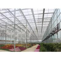 Quality Fish Farming Low Cost Greenhouse , Modular Glass Greenhouse Long Lifetime for sale