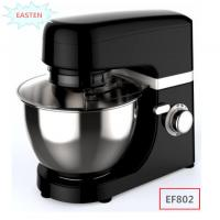 Quality Easten Hot Sale 700W 4.3 Litre KitchenStandMixer/ Electric MultifunctionStandFoodMixerWith Rotating Bowl for sale