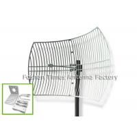 Buy cheap 28dBi 5GHz Directional Parabolic Grid Antenna For LAN Links High F/B Ratio from wholesalers