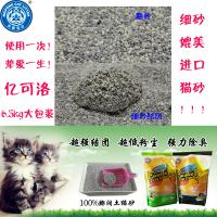 Quality kitty litter cleaning product pet cleaning products for sale
