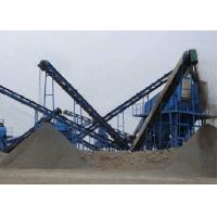 Quality Construction Vertical Shaft Impact Crusher Wet Sand Making Processing Plant for sale