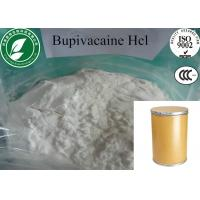 Buy cheap Bupivacaine Hydrochloride Injection Medicine Anabolic Steroids Local Anesthesia API 14252-80-3 product