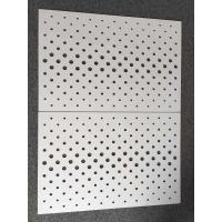 Buy cheap Perforated Aluminum Solid Sheet-PVDF Coating 1100 3003 5005 5052 from wholesalers