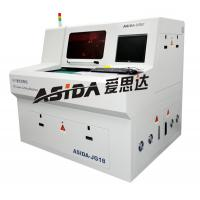 Buy cheap High Speed UV Laser Cutter Flexible Circuit FPC  Laser Cutting Machinery product
