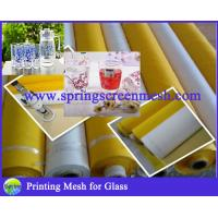 Quality Chinese Silk Fabric for Glass Printing for sale