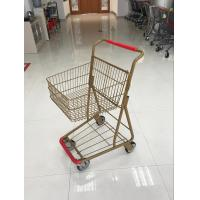Buy cheap 40L Folding Grocery Shopping Trolley , Singel Basket Supermarket Shopping Carts from wholesalers