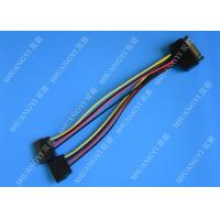 8 Inch Slim SATA Data Cable , 15 Pin Male to Female SATA Power Extension Cable