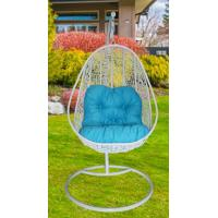 Buy cheap Outdoor Garden Furniture Modern Metal Egg Shaped Swing Hanging Chair product