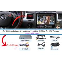 Buy VW Passat , NMC / Lamando , Golf 7 Android Navigation Video Interface Support at wholesale prices