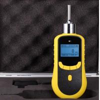 Quality Portable Nitrogen N2 Gas Detector for sale