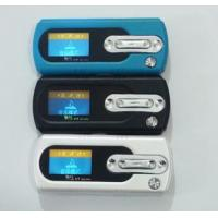 Quality MP3 Player MS-301L for sale