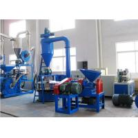 Double Colding Scrap Grinder Machine Voltage Protection Abrasion Resistance for sale