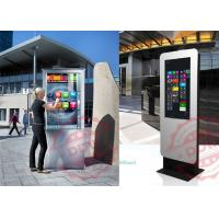 Buy cheap IP65 waterproof lcd monitor Exterior Digital Signage advertising 37 inch DDW-AD3701SNO product