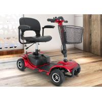 Buy cheap Special Designed Mobility Scooter Wheelchair / 4 Wheel Electric Scooter 100-200w  product
